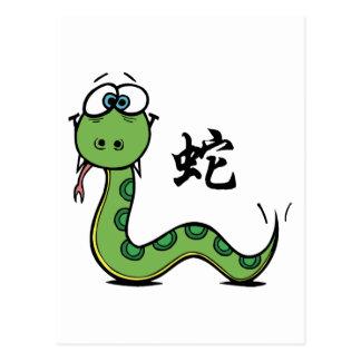 Año divertido de la serpiente postales
