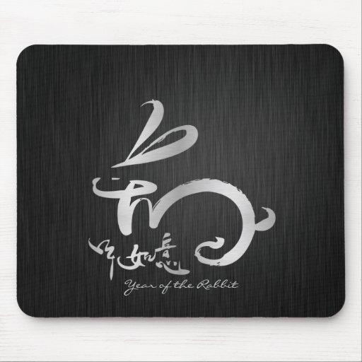 Año elegante del conejo - Año Nuevo chino Mouse Pads