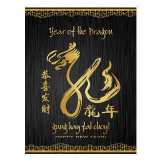 Año elegante del negro y del oro del dragón tarjeta postal