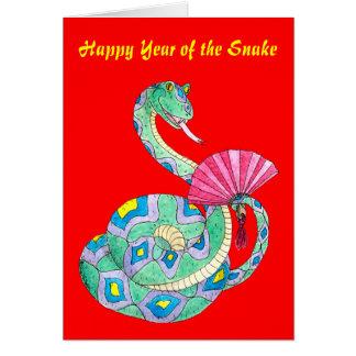 Año feliz de la serpiente - tarjeta