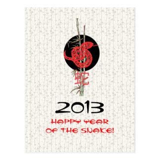 Año feliz de la serpiente (zodiaco chino) postales
