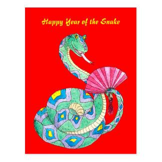Año feliz del rojo de la serpiente - postal