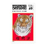 Año feliz del tigre sellos