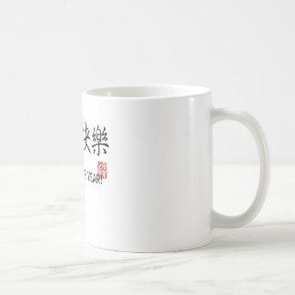 ¡Año feliz del tigre! Tazas De Café