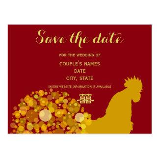 Año festivo de boda chino rojo del oro del gallo tarjeta postal