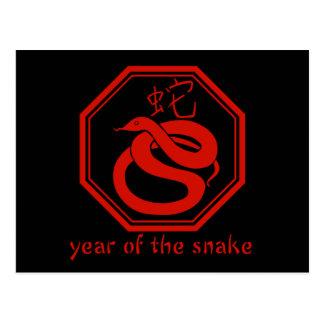 Año gráfico simple de la serpiente postal
