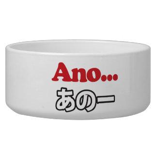 Ano... (Japanese for Umm...I Was Thinking) Dog Food Bowls