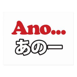 Ano… (Japonés para Umm… mí pensaba) Postales