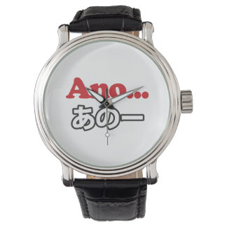 Ano… (Japonés para Umm… mí pensaba) Relojes De Mano
