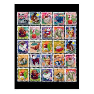 Año lindo de Japón de modelo animal del sello Postales