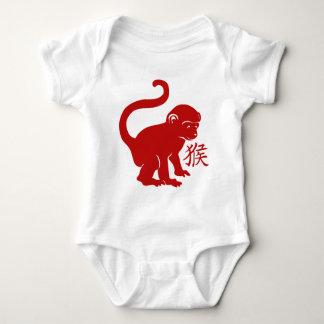 Año lindo del mono remera