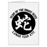 Año lunar chino 4711 - serpiente del zodiaco tarjetón