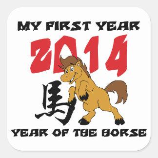 Año nacido del bebé 2014 del caballo pegatina cuadrada