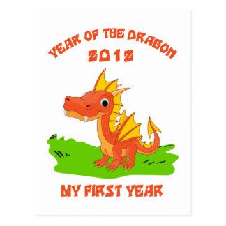Año nacido del regalo 2012 del bebé del dragón postales