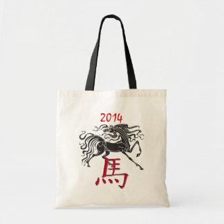 Año negro rojo del caballo bolsa de mano