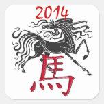 Año negro rojo del caballo colcomanias cuadradas personalizadas
