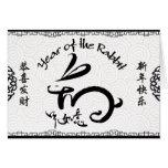 Año negro y blanco del Año Nuevo chino del conejo Felicitación