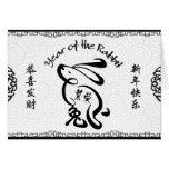 Año negro y blanco del Año Nuevo chino del conejo Tarjeta