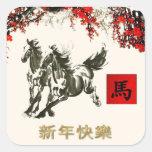 Año Nuevo 2014. Año chino de los pegatinas del cab Calcomanías Cuadradases
