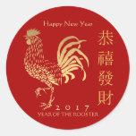 Año Nuevo 2017 del gallo de oro en pegatina chino