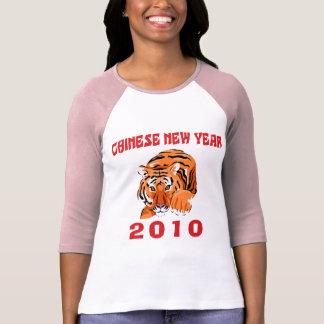 Año Nuevo chino 2010 Camisetas