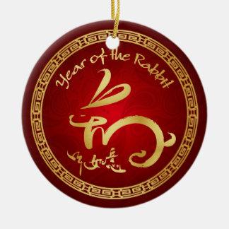 Año Nuevo chino - 2011 años del conejo Adorno Navideño Redondo De Cerámica
