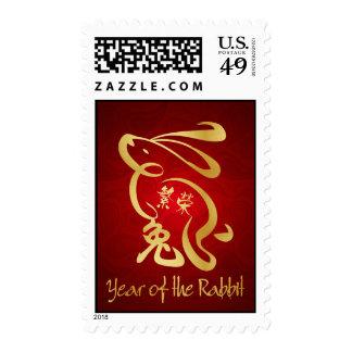 Año Nuevo chino - 2011 años del conejo Franqueo