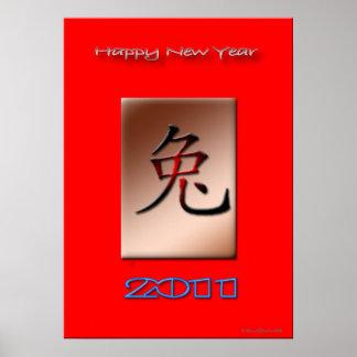 Año Nuevo chino 2011 Poster