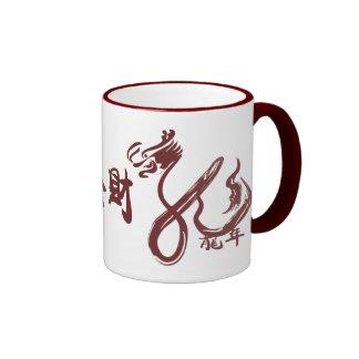 Año Nuevo chino 2012 - año del dragón Taza De Dos Colores