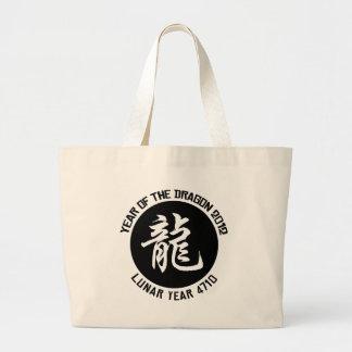 Año Nuevo chino 2012 del año lunar 4710 Bolsas Lienzo