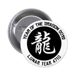 Año Nuevo chino 2012 del año lunar 4710 Pin Redondo 5 Cm