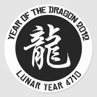 Año Nuevo chino 2012 del año lunar 4710 Etiquetas