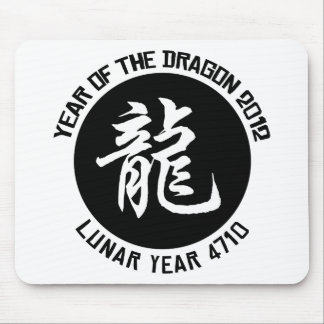 Año Nuevo chino 2012 del año lunar 4710 Alfombrilla De Raton