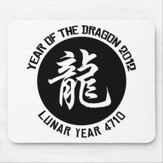 Año Nuevo chino 2012 del año lunar 4710 Tapetes De Ratón