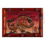 Año Nuevo chino 2012, dragón rojo afortunado Felicitacion