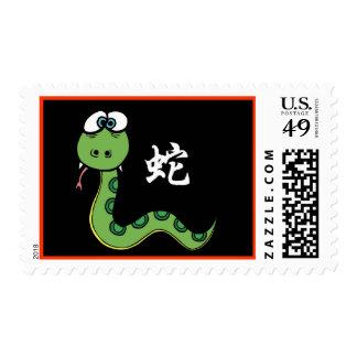 Año Nuevo chino 2013 - año de la serpiente Estampilla