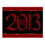 Año Nuevo chino 2013 años de la postal de la serpi