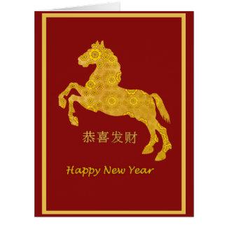 Año Nuevo chino 2014 del caballo del pétalo de Lot Tarjeta De Felicitación Grande