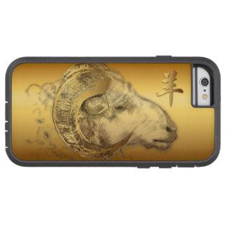 Año Nuevo chino 2015 de las ovejas de oro del Funda Para iPhone 6 Tough Xtreme