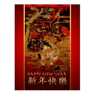 Año Nuevo chino 2015 - tapicería china 3 de las Postal