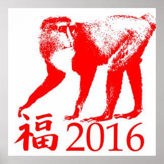 Año Nuevo chino 2016 el año Póster