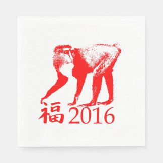 Año Nuevo chino 2016 el año Servilletas Desechables