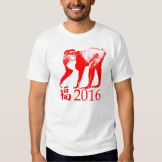 Año Nuevo chino 2016 Playera