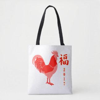 Año Nuevo chino 2017 años del gallo Bolsa De Tela