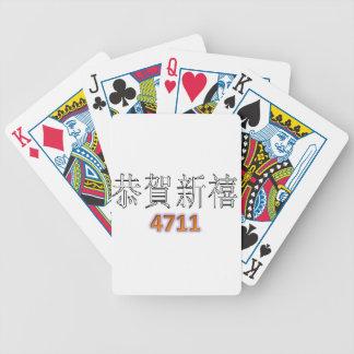 Año Nuevo chino 4711 Barajas