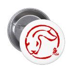 Año Nuevo chino abstracto del conejo Pin Redondo 5 Cm