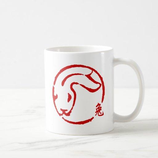 Año Nuevo chino abstracto del conejo Tazas De Café