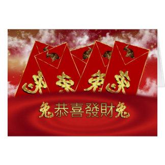 Año Nuevo chino - año de conejo - sobre rojo Tarjeta De Felicitación