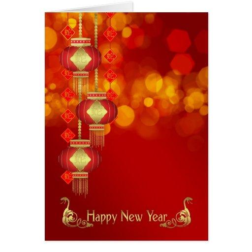 Año Nuevo chino - año de la serpiente con las lint Tarjetas