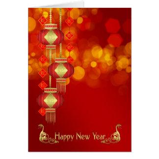 Año Nuevo chino - año de la serpiente con las Tarjeta De Felicitación